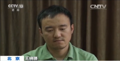 Is This Man Responsible for China's Stock Market Crash?