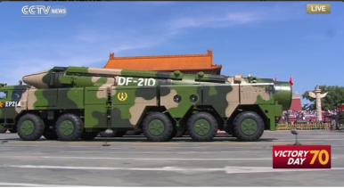 The PLARF's New Hainan Island Base and China's Recent Anti-Ship Ballistic Missile Tests