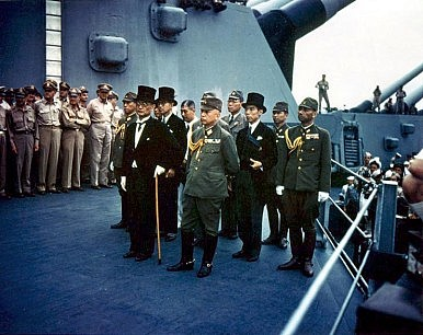 Why Did Imperial Japan Surrender on the USS Missouri?