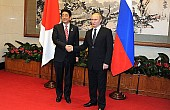 What's New in Japan-Russia Relations?