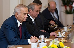 After Islam Karimov, What Next? Uzbekistan's Succession Question