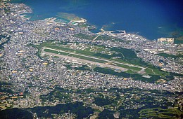 It's Official: Okinawa Governor Withdraws Permission for US Base Construction