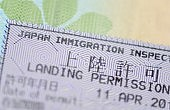 Japan's Immigration Reluctance