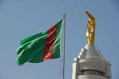 Why Did Turkmenistan Scrap the Ministry of Oil and Gas?