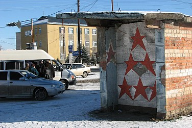 It's 2010 in Central Asia, Again