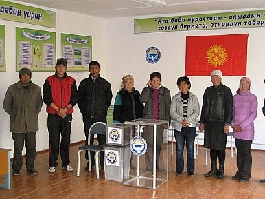 Kyrgyzstan Gears Up for Parliamentary Elections