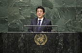 Japan's Evolving Role in the UN