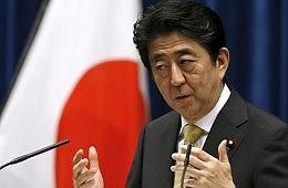 Abenomics 2.0: A Reform Reboot For Japan?