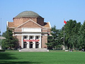 How Good Are the Best Chinese Universities?