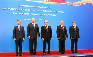 Will Kyrgyzstan Leave the Eurasian Economic Union?