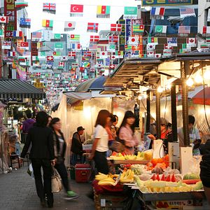 Multicultural Korea and Its Discontents