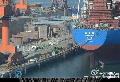 Is This China's First Homemade Aircraft Carrier?