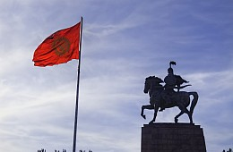Kyrgyzstan Gets New Prime Minister and Speaker