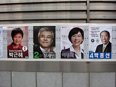 South Korea's Opposition Gained Ground in September