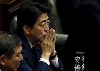 Japan's Security Bills: Overpromising and Under-Delivering