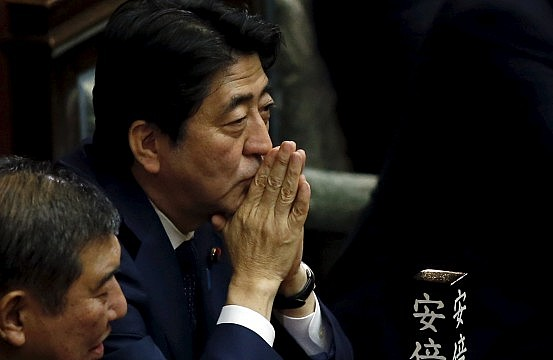 Japan's Security Bills: Overpromising and Under-Delivering