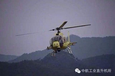 Is This China's Newest Special Forces Support Aircraft?