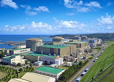 The Repercussions of South Korea's Pro-Nuclear Energy Policy