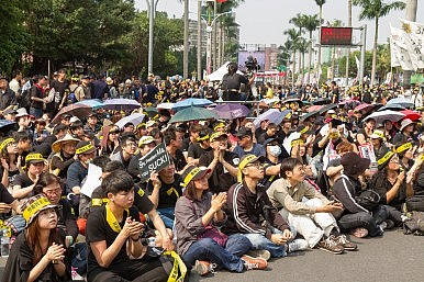 Taiwan: Is KMT's Dilemma China's Opportunity?