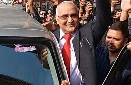 Amid Political and Economic Challenges, Nepal Elects New Prime Minister