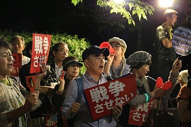 Japan Needs an Opposition Alliance