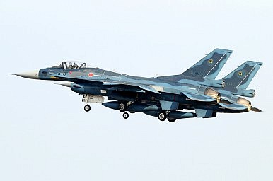 Japan to Develop Extended-Range Supersonic Air-to-Surface Missile