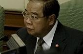 Thailand's Military to Set Up New Cyberwar Unit