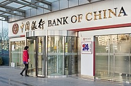 China Removes Deposit Interest Rate Ceiling