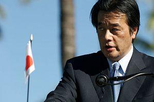 Japan: Splits, Mergers and Alliances