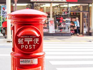 Abenomics Banks on Japan Post