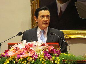 Ma Ying-jeou's Legendary (Trade) Millions
