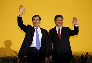 China and Taiwan Leaders Emphasize Kinship, 1992 Consensus in Historic Talks