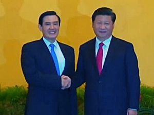 The Xi-Ma Summit: A Lesson For US Diplomacy?