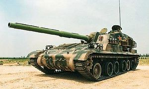 China to Retire Its Armored Tank Destroyers