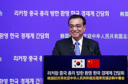 China Holds Bilateral Talks With South Korea, Japan