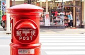 Abenomics Banks on Japan Post