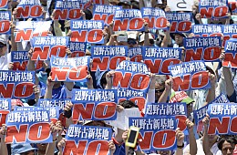 Beyond Futenma: Okinawa and the US Base Conundrum