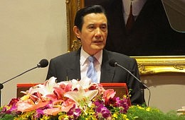 Does Ma Ying-jeou Know Why He Is Unpopular in Taiwan?