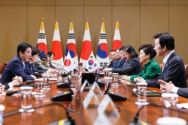 The Limits of the Japan-South Korea Military Relationship