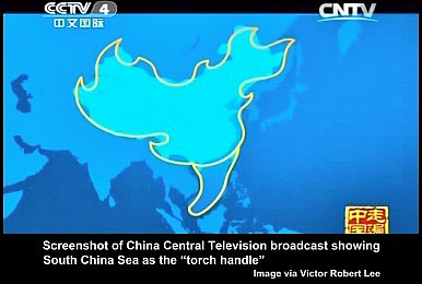Screenshot of CCTV4 w annotation 2M Torch South China Sea from program Dec 2013