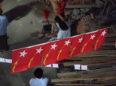 Myanmar's Ethnic Parliamentarians May Be 2016's 'Kingmakers'
