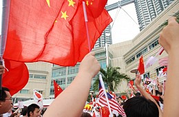 Can China Rebuild Its 'Special Relationship' With Malaysia?