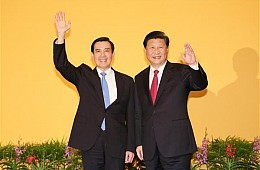 Did China Just Kill Cross-Strait Relations?