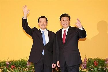 The Xi-Ma Meeting: Why Singapore?