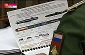 Revealed: Russia's Top Secret Nuclear Torpedo