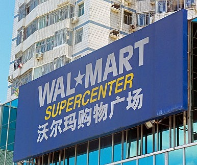 Wal-Mart Uprising: The Battle for Labor Rights in China