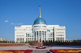 Kazakhstan's New NGO Law: Facts and Speculation
