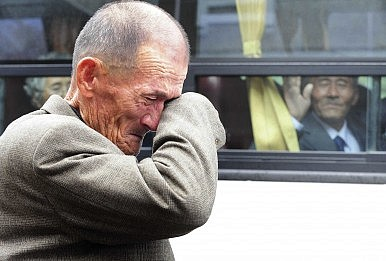 The Declining Power of Inter-Korean Reunions