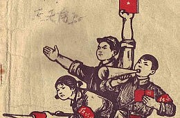Ever Wonder How China Got Back Into International Diplomacy After the Cultural Revolution?