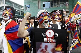 Tibet, Taiwan and China – A Complex Nexus